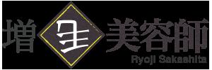 増毛美容師 Ryoji Sakashita